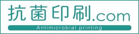 抗菌什器.com