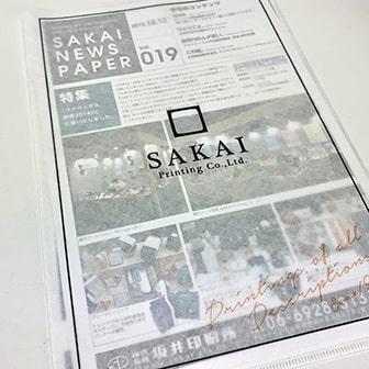 クリアファイル 専用用紙